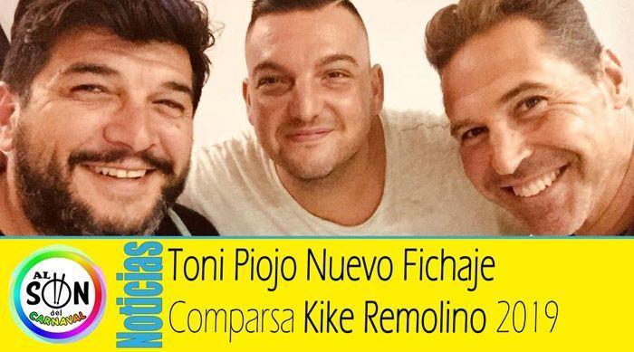 toni-piojo-fichaje-comparsa-kike-remolino-2019